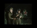 В небе «Ночные ведьмы». Баллада о военных лётчицах, 1981.