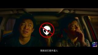 Сумасшедший Инопланетянин Crazy Alien (2019) Русский#1 Free Cinema Aeternum