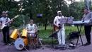 ROST ROM Band — Auberge