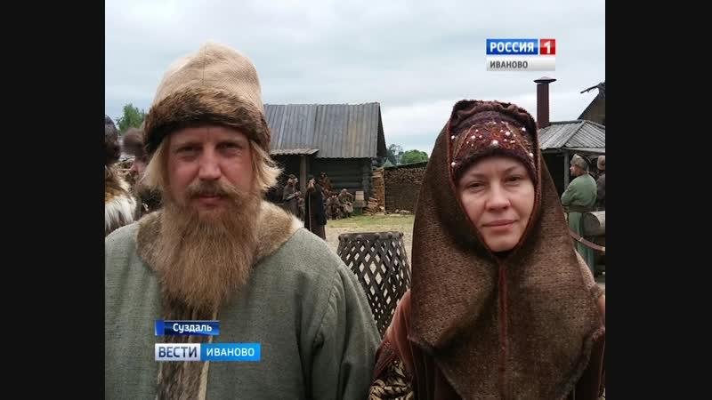 Жители Тейкова попали в конец 16-го века и стали героями исторического сериала «Годунов»