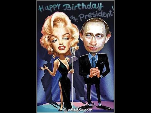 Песня на музыку народных избранников и стихи Путина
