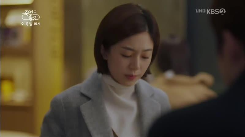 KBS2TV 수목드라마 [죽어도 좋아] 17-18회 (수) 2018-12-05