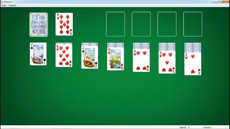 Стратегия, обучение игре Косынка (Windows game, android, ios) » Freewka.com - Смотреть онлайн в хорощем качестве
