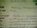 ЦейДень 30 7 1863 вийшов таємний Валуєвський циркуляр яким Росія фактично заборонила видання україномовних книг