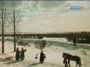 166.В музей без поводка - Никифор Крылов. Зимний пейзаж