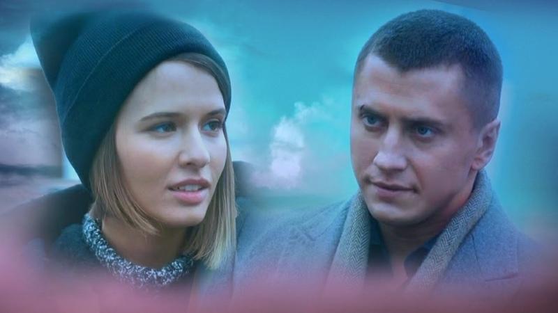 Игорь и Катя ♥Давай не будем с тобой сжигать мосты