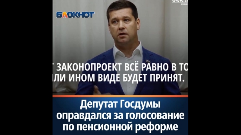 Избранный по Братскому одномандатному избирательному округу Иркутской области Чернышёв встретился со своими избирателями