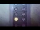 Аниме: Иная 3 серия