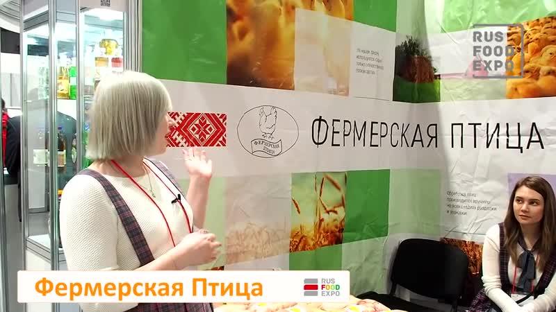 ИП Лычкин А.В. на выставке Кубаньпродэкспо 2017