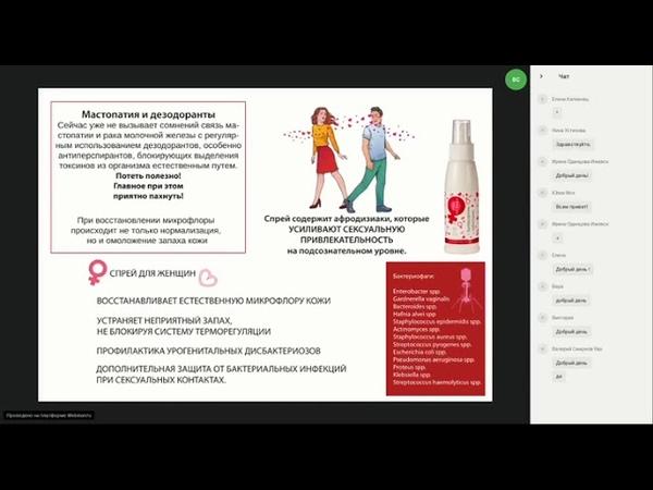 Наш Лидер Анна Выборнова рассказывает о потребительских свойствах продуктов ПК Вейра Союз