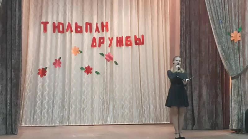 первое выступление)