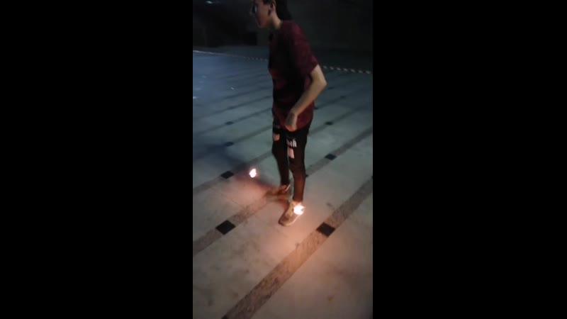 Огненный мош