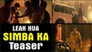 Ranveer Singh's Action Scene Leaked From Simmba | Rohit Shetty | Sara Ali Khan