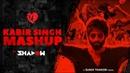 Kabir Singh Mashup | DJ Shadow Dubai | Shahid Kapoor, Kiara Advani