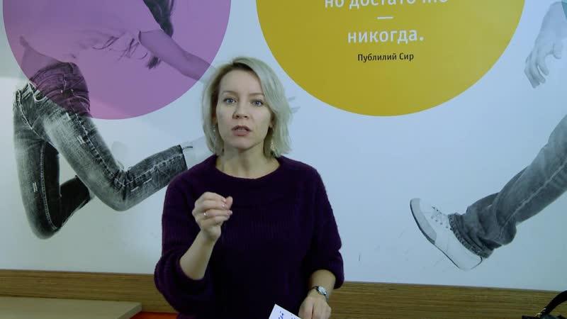 Светлана Дергунова