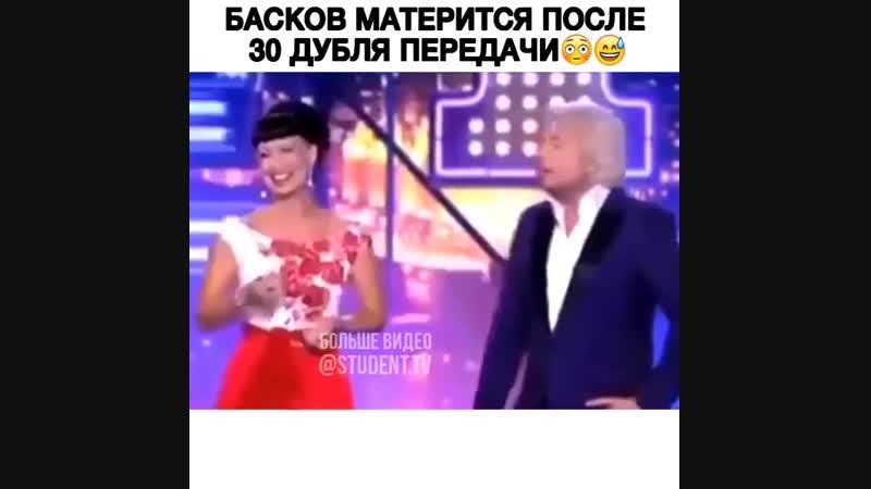 ПрикоЛОЛ