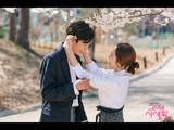 Duk mi &amp Ryan gold ~ NOT ABOVE LOVE