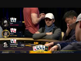 $300,000 кеш игра в Holdem 6+ (Эпизод 3)