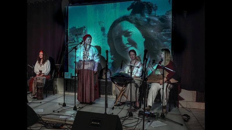 Dara project Izlel e Delyo Haydutin gusli horn and etnovoice