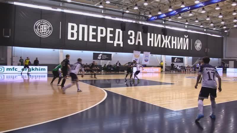 Голы матча «Оргхим» - «Беркут» 04.05.2019