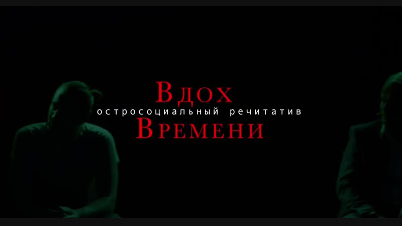 Олег Груз - Спасибо Браткам (исп. Анна Март)