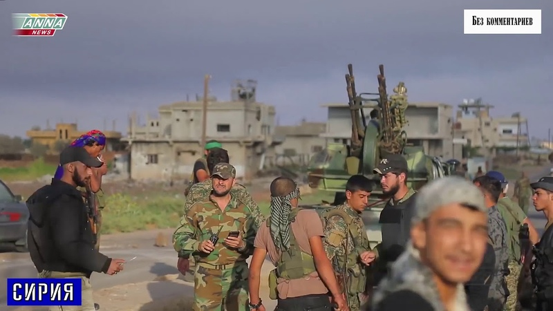 ГЛАВНОЕ от ANNA NEWS на УТРО 19 октября 2018 года    Военные учения на юго-востоке Идлиба