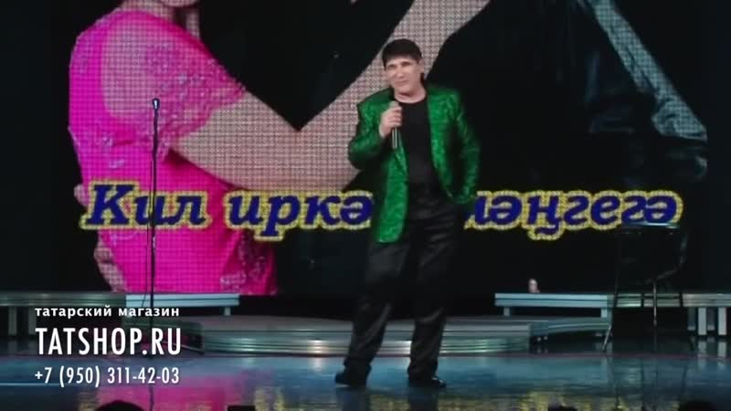 Татарский юморист Жавит Шакиров