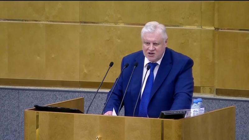 Умри до пенсии товарищ Сергей Миронов прочел стихотворение о пенсионной реформе