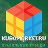 Kubomarket.ru - Кубик Рубика, Спидкубинг