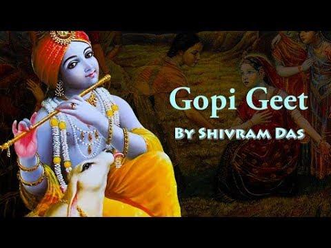 Gopi Gita गोपीगीत | Kartik Special | Shivram Dasa
