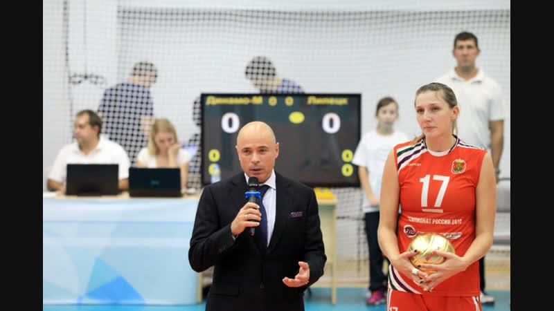Этап Кубка России по волейболу открыл Игорь Артамонов