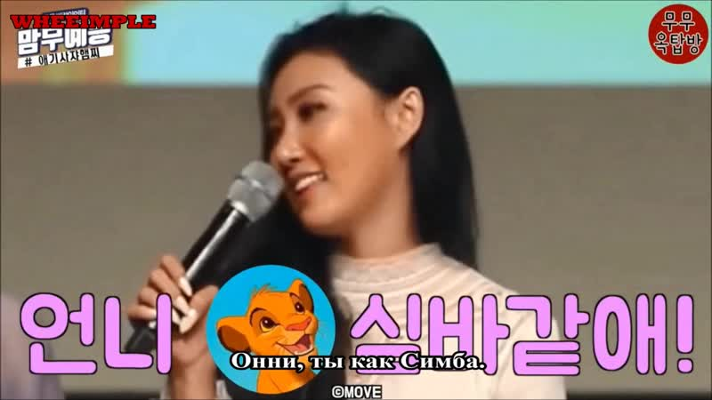 180728 MAMAMOO «Red Moon» Gangnam Fansign (рус.саб)