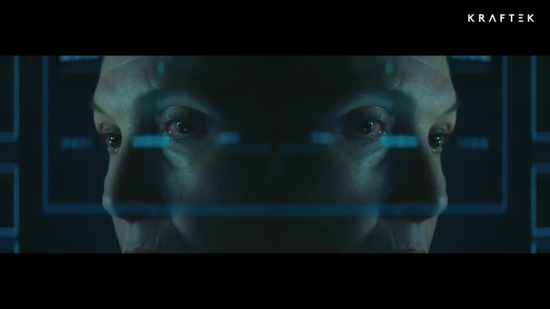 Spektre - Back Into Consciousness