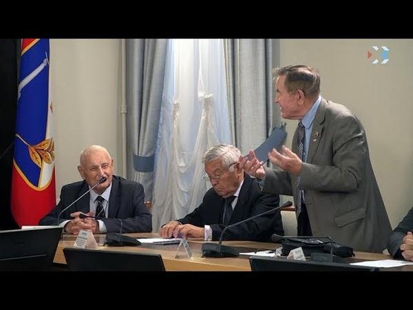 В Севастополе создан Президиум Координационного совета по делам ветеранов