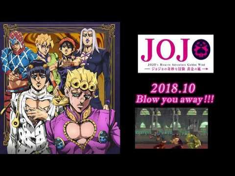 JoJo's Bizarre Adventure Part 5 Golden Wind Vento Aureo Anime October 2018 Announcement