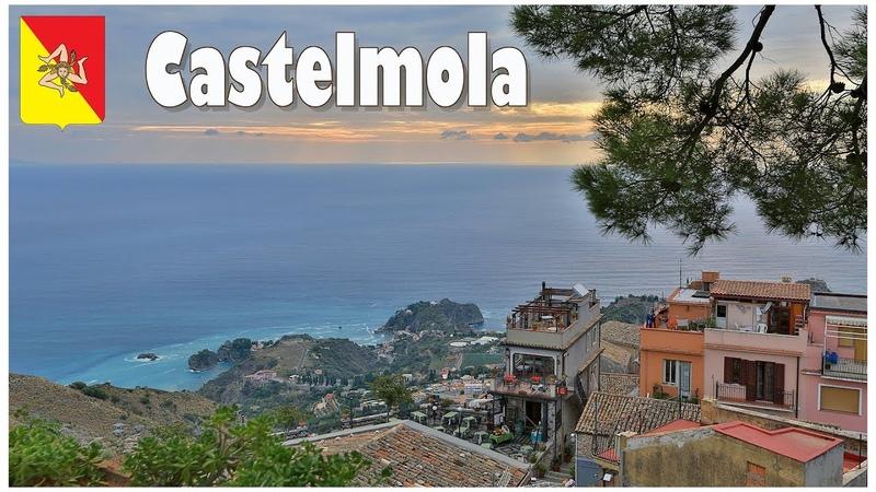 Сицилия, фильм-24: Castelmola - Sicily, the film-24