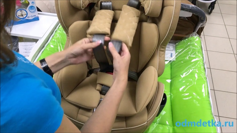 Автокресло детское Happy baby Mustang Isofix 9 36 кг