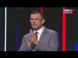 Вечер с Владимиром Соловьевым. Эфир от 05.08.2018