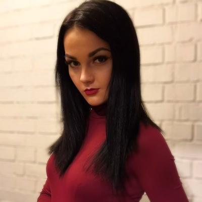 Ульяна Ульяна