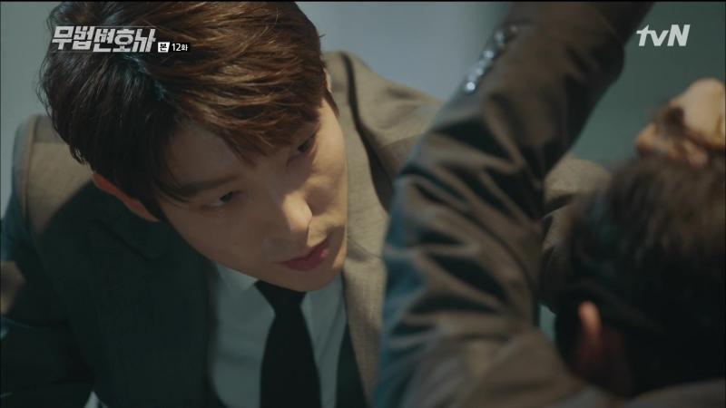Lawless Lawyer [tvN] 무법 변호사.E12.180617.HDTV.x264.AAC.1080p-Once
