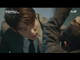 Lawless Lawyer tvN