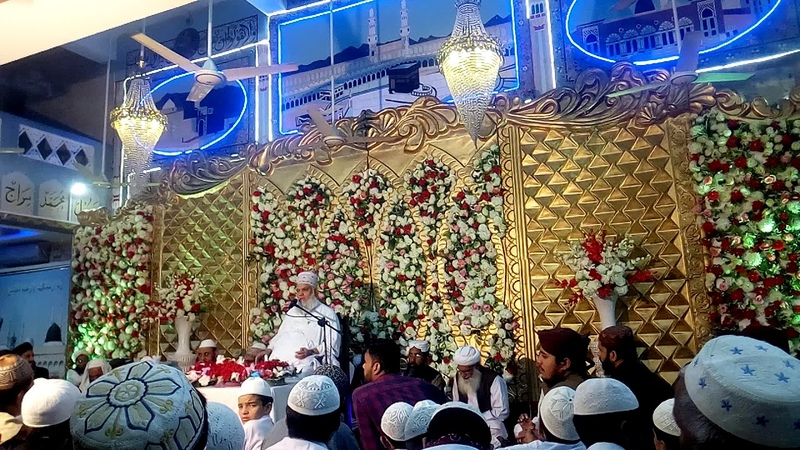 Imam Ahmed Raza Rehmatullah Alleh ka Uras Mubarak k silsilay may Mehfil
