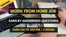 Work From Home Job Online Tutoring Earn By Answering