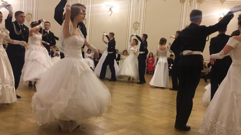 Показательный танец. VIII Белый Гранд Бал! 15.12.18