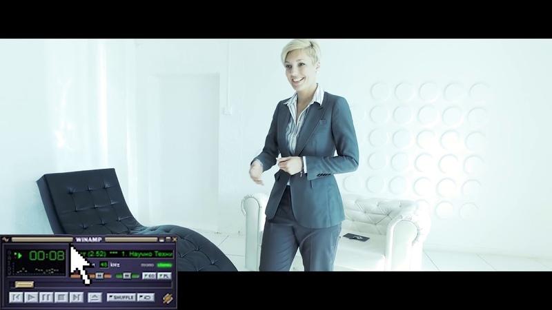 Научно-технический реп - Тыж программист