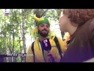 Бразильского фаната научили хорошим русским словам