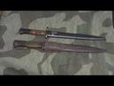 Сравнение Штык ножей Маузер 98К и Застава М48 German Mauser 98K Bayonet vs Yugo Zastava M48 Bayonet