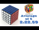 5x5 cube average 2:22.59; single 2:15.55 (official solves)