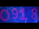 Настя Кудри – 09.18