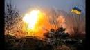 Киев нарушил перемирие и начал обстрел Донбасса